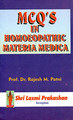 MCQ's in Homoeopathic Materia Medica/Rajesh M. Patni