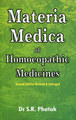 Materia Medica of Homoeopathic Medicines/S.R. Phatak